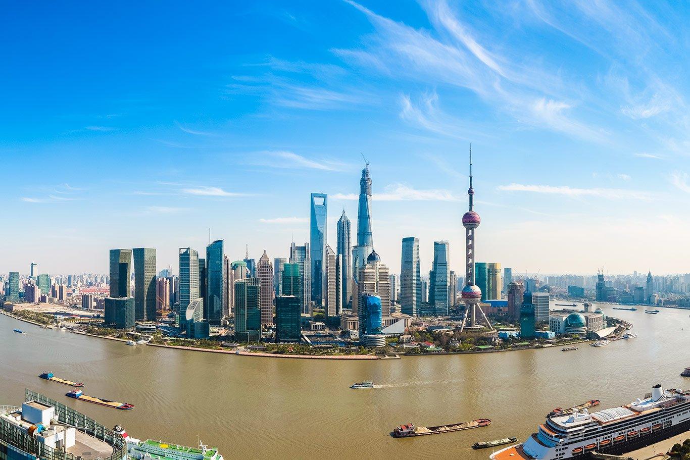 Chiny i Wietnam Chiny Wyc. objazdowe
