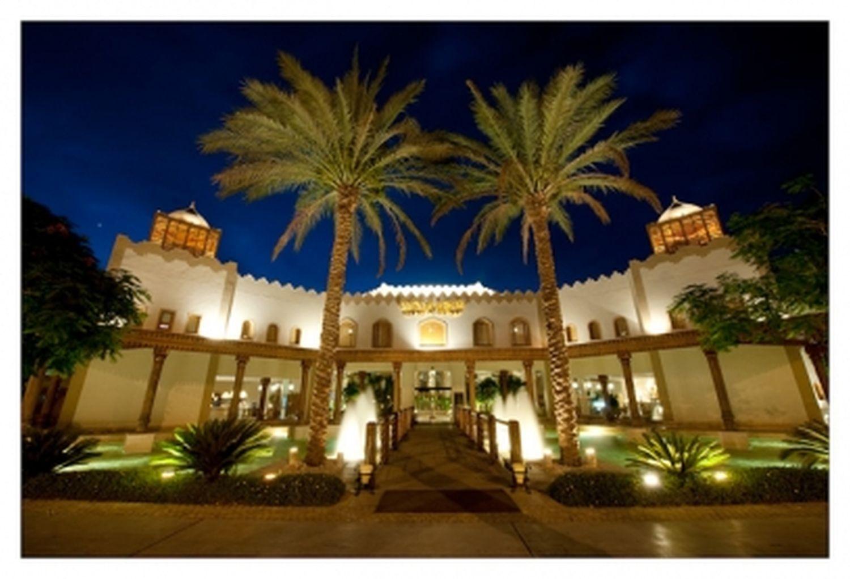 Ghazala Gardens Egipt Sharm El Sheikh