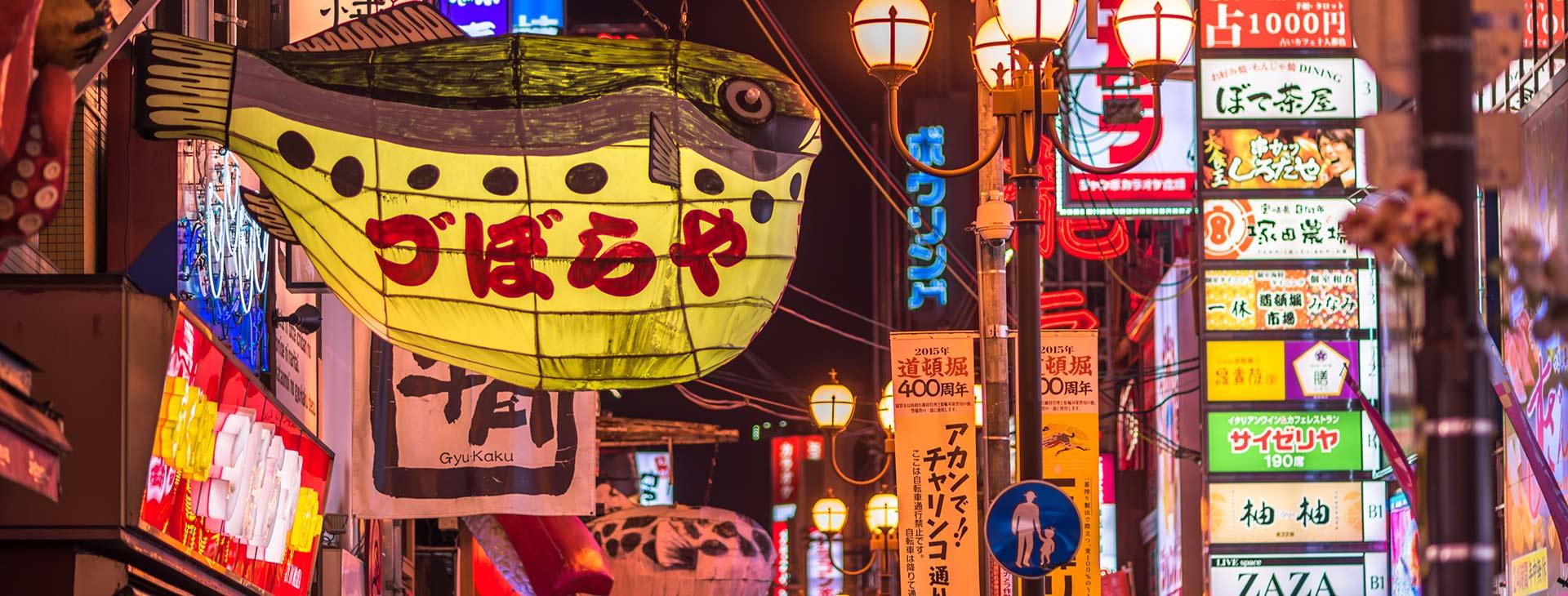 Chiny i Japonia - Dwa oblicza Orientu