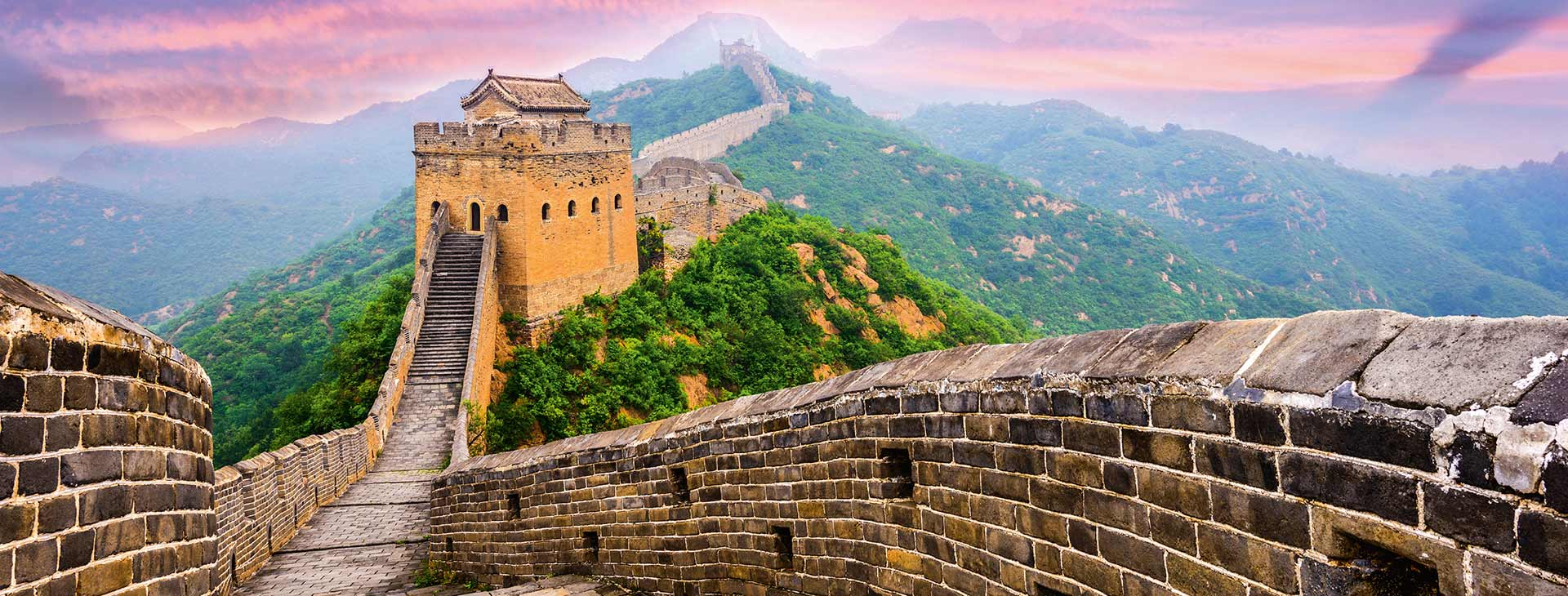 Chiny - Historia i technologia Chiny Wyc. objazdowe