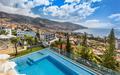 Hotel Madeira Panoramico -  Wakacje Portugalia - Madera - Funchal