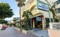 Hotel Pelagia Maria Malia -  Wakacje Grecja - Kreta - Malia